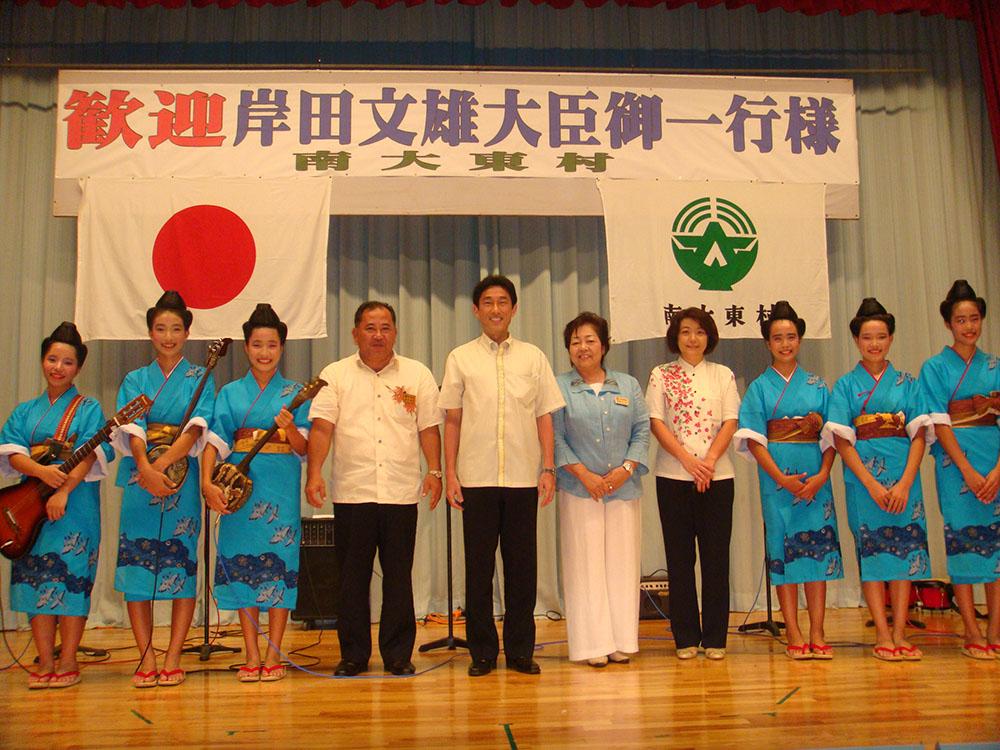 内閣府特命担当大臣(沖縄及び北方・国民生活・科学技術政策・規制改革担当)